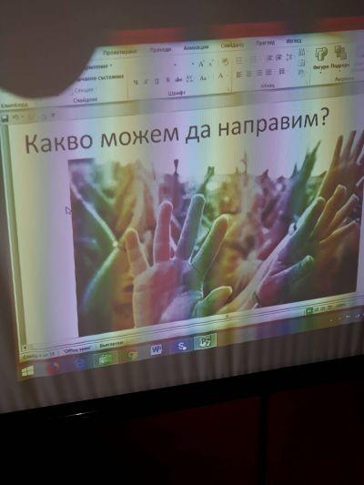 """Часът на Земята отбеляза ОУ """"Гео Милев"""" - Изображение 3"""