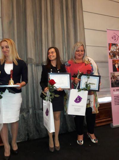 """Успех за г-жа Йорданова на тазгодишното издание на конкурса """"Учител на годината""""на СБУ - Изображение 3"""