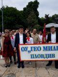 """ОУ """"Гео Милев"""" се включи в празничното шествие за 24 май - ОУ Гео Милев - Пловдив"""