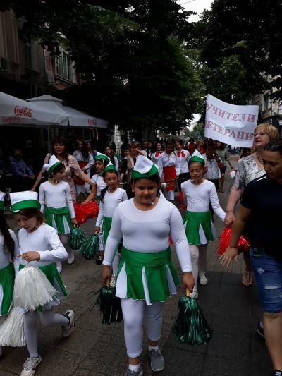 Празнично шествие за 24 май - Изображение 3