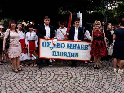 Празнично шествие за 24 май - Изображение 4