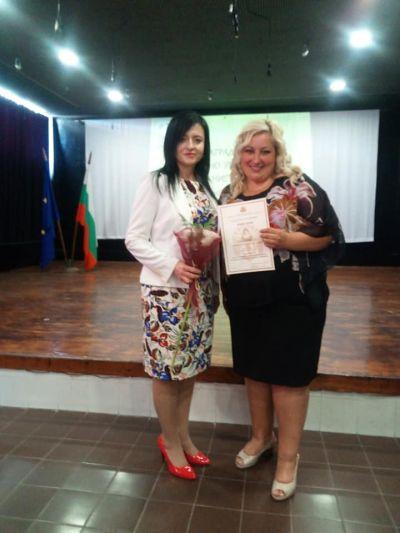 Почетно отличие за г-жа Стоянка Йорданова - Изображение 1