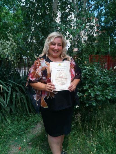 Почетно отличие за г-жа Стоянка Йорданова - Изображение 2