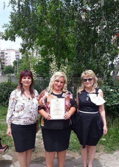 Почетно отличие за г-жа Стоянка Йорданова - Изображение 4