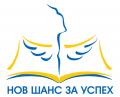 ПОКАНА - ОУ Гео Милев - Пловдив