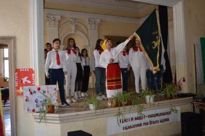 Национален празник на България - Изображение 3