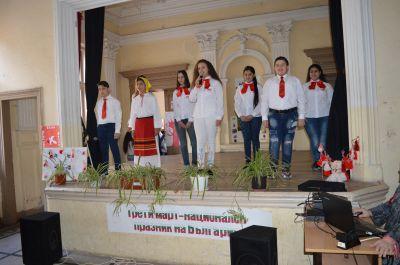 Национален празник на България - Изображение 4