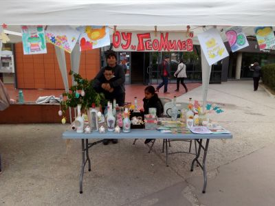 Великденски благотворителен базар - Изображение 1