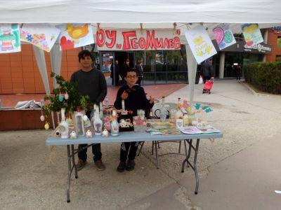 Великденски благотворителен базар - Изображение 2