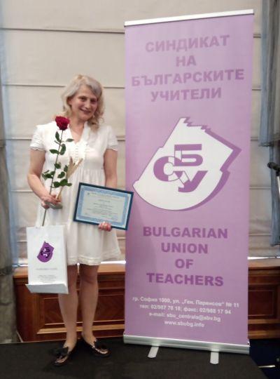 """Национален конкурс """"Учител на годината"""" - Изображение 1"""