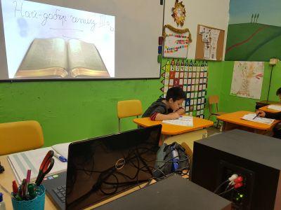 Седмица на четенето в трети клас - Изображение 1