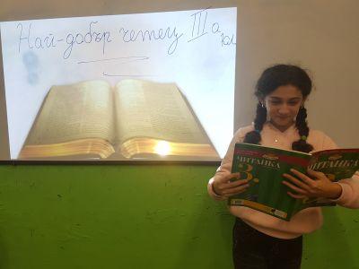 Седмица на четенето в трети клас - Изображение 3