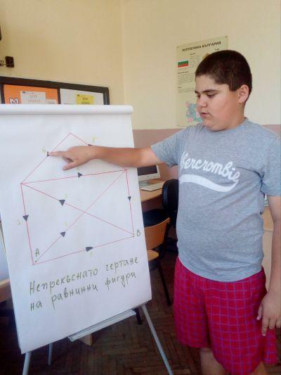 Клуб Забавна математика - Изображение 4