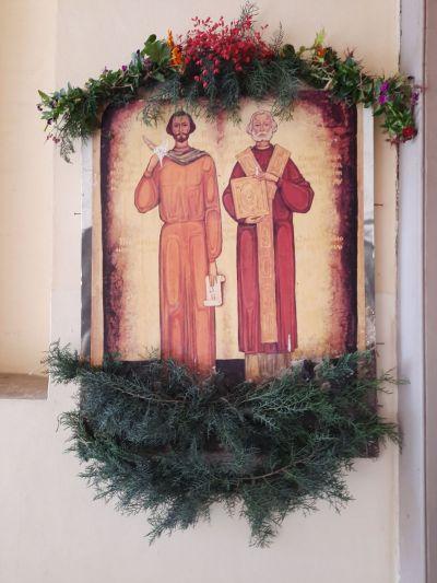 """""""На 11 май честваме паметта на светите братя Кирил и Методий."""" - Изображение 1"""