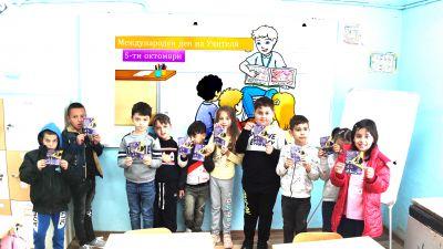 Петокласници гостуват на първолаците за Деня на учителя  - Изображение 1