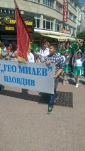 Честит празник, уважаеми колеги и ученици! - ОУ Гео Милев - Пловдив