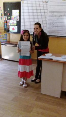 Връчването на удостоверенията в 1-ви клас - Изображение 1
