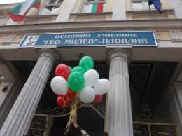 Тържествен час  за националния празник 3 март - Изображение 1