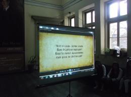 """ОУ """"Гео Милев"""" почете Народните будители. - Изображение 2"""