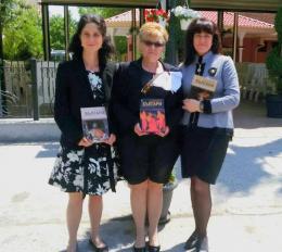 Церемония Учител на година 2016г. - ОУ Гео Милев - Пловдив