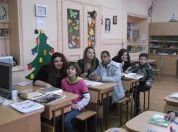 Комуникативни нарушения - магистърска практика - ОУ Гео Милев - Пловдив