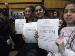 Национален конкурс - Словото на младите - ОУ Гео Милев - Пловдив