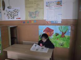 Читалня - ОУ Гео Милев - Пловдив