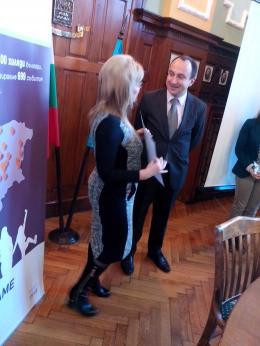 Наградени за втора година - ОУ Гео Милев - Пловдив