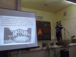 110 години Основно училище - ОУ Гео Милев - Пловдив