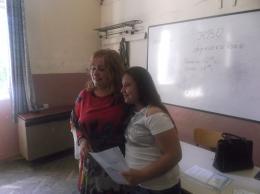 Връчване на удостоверенията на 4 клас  - ОУ Гео Милев - Пловдив