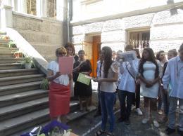 Край на учебната 2016-2017 година - ОУ Гео Милев - Пловдив