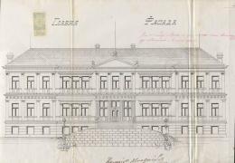 OU Geo Milev 1 - ОУ Гео Милев - Пловдив