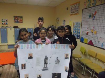 Табло IIIa клас - ОУ Гео Милев - Пловдив