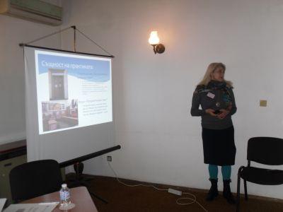 Г-жа Колева показа емоционалната страна на урока по родолюбие - ОУ Гео Милев - Пловдив