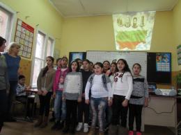 Хубава си моя горо - ОУ Гео Милев - Пловдив