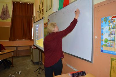 Открит урок - ОУ Гео Милев - Пловдив