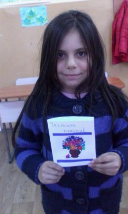 Картички за мама в следобедните часовете по интереси - ОУ Гео Милев - Пловдив